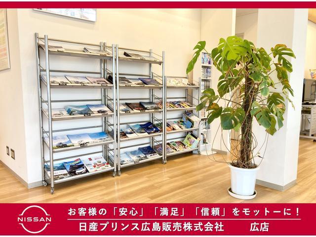 日産プリンス広島販売(株) 広店(5枚目)