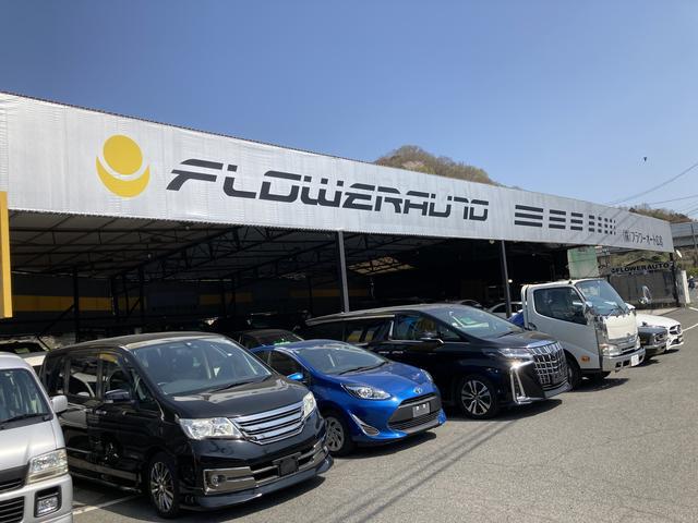 (株)フラワーオート広島
