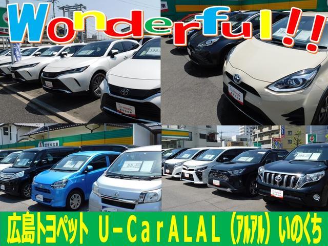 広島トヨペット(株)U-CarALALいのくち(1枚目)