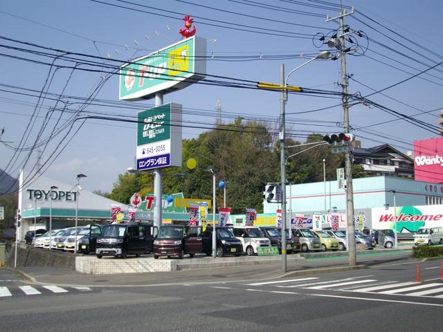 広島トヨペット(株)U-CarALALこうよう(1枚目)
