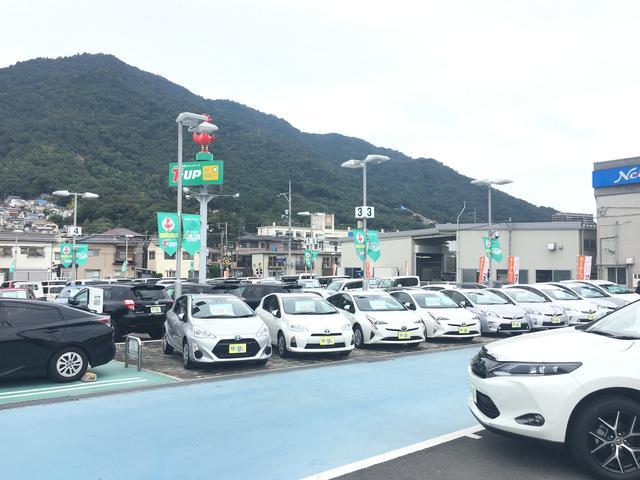 広島トヨペット(株)U-CarALALやぎ(2枚目)