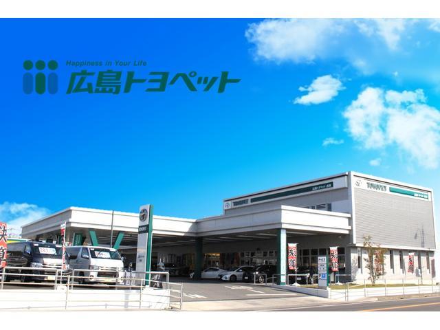 広島トヨペット(株)U-CarALALさいじょう