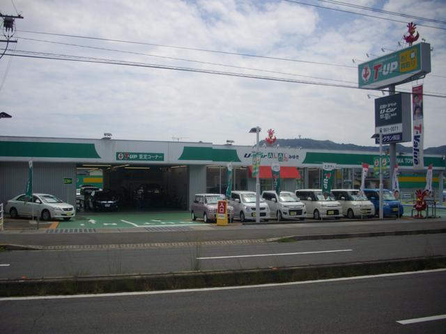 広島トヨペット(株)U-CarALALみゆき