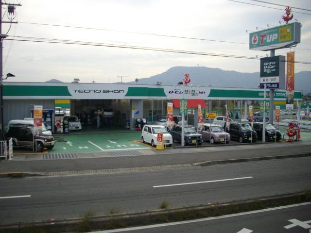 広島トヨペット(株)U-CarALALみゆき(1枚目)