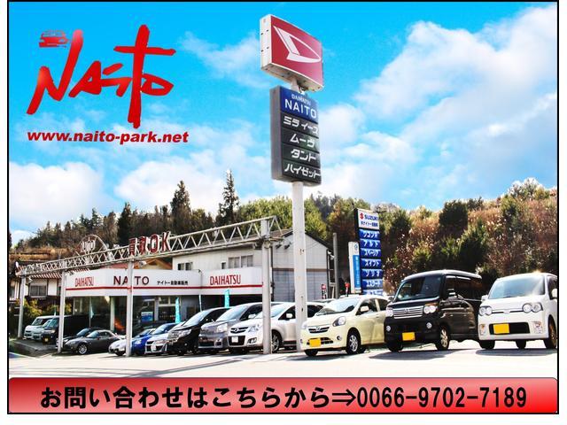 (有)ナイトー自動車販売