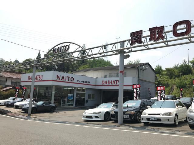 呉市郷原にございます『ナイトー自動車販売』でございます!!