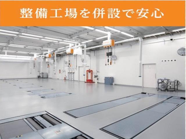 シャント西風新都 トヨタカローラ広島㈱(3枚目)