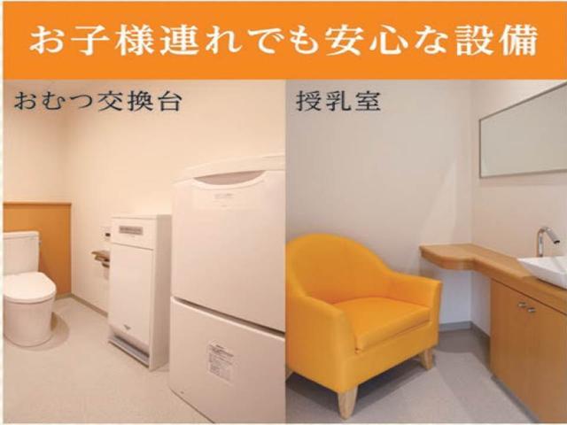 シャント西風新都 トヨタカローラ広島㈱(4枚目)