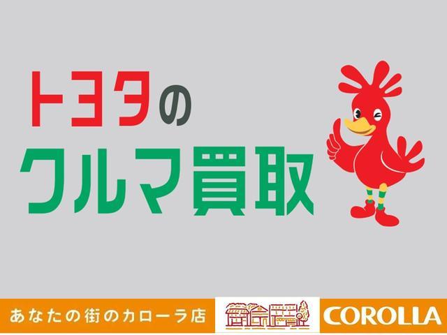 シャント西風新都 トヨタカローラ広島㈱(5枚目)