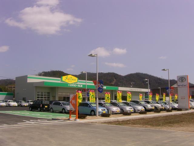 シャント東広島 トヨタカローラ広島(株)