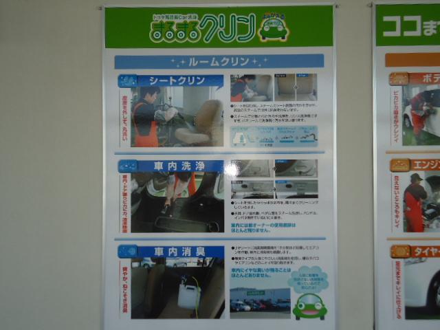 シャント東広島 トヨタカローラ広島(株)(5枚目)
