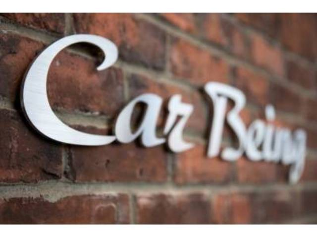 (株)カービイングはお車の事はトータルサポートさせていただいております。お気軽にご相談下さい!