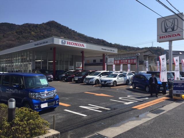 Honda Cars 広島 広東店