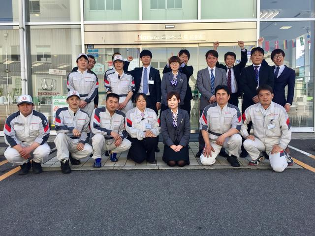 Honda Cars 広島 広東店(2枚目)