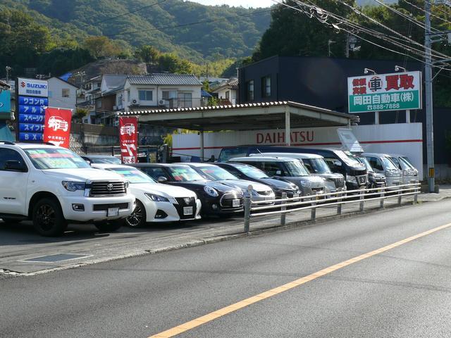 岡田自動車(株)
