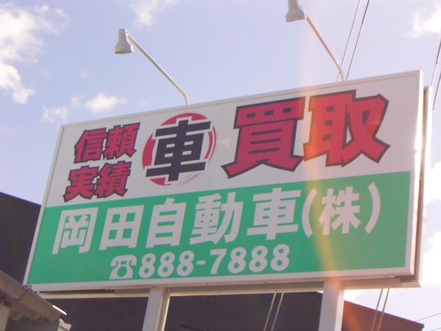 広島方面からお越しの方はこの看板を目印にお越し下さい!
