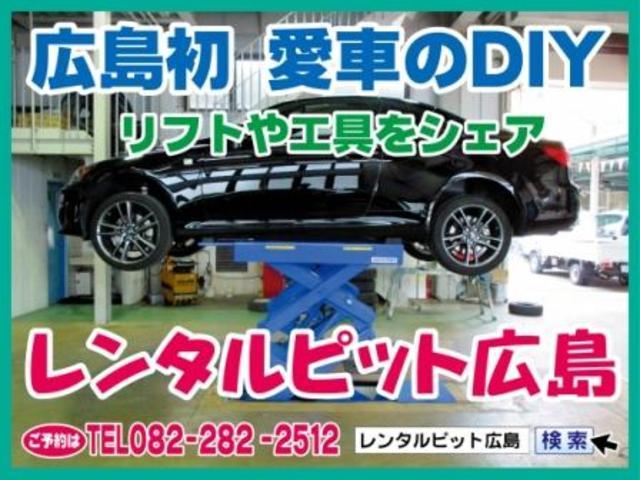 レンタルピット広島 (株)伸和自工