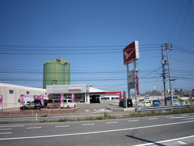 ダイハツ広島販売(株)大竹店