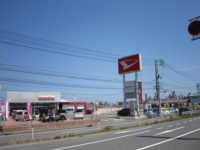 ダイハツ広島販売(株)大竹店(1枚目)