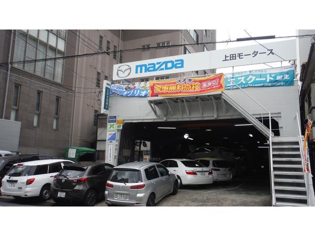 (株)上田モータース