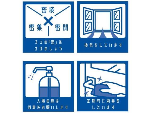 (株)広島マツダ大州ユーカーランド直売課(4枚目)
