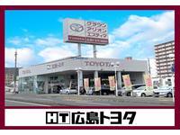 広島トヨタ自動車 安芸府中店