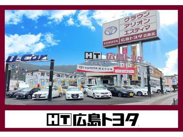 広島トヨタ自動車 広島北店(1枚目)