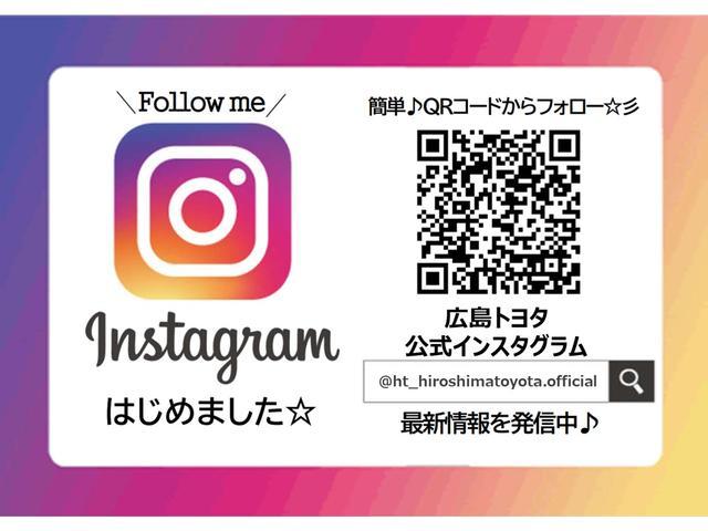 広島トヨタ自動車 広島北店(5枚目)