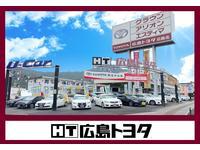 広島トヨタ自動車 広島北店