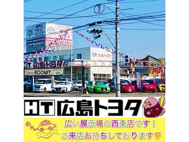 広島トヨタ自動車 西条店(1枚目)