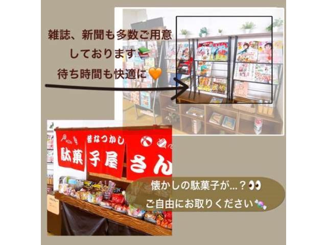 広島トヨタ自動車 西条店(4枚目)