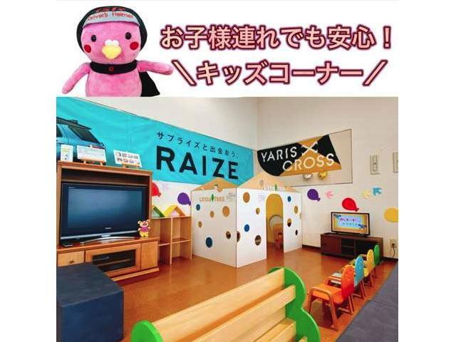 広島トヨタ自動車 西条店(5枚目)