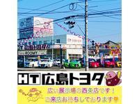 広島トヨタ自動車 西条店