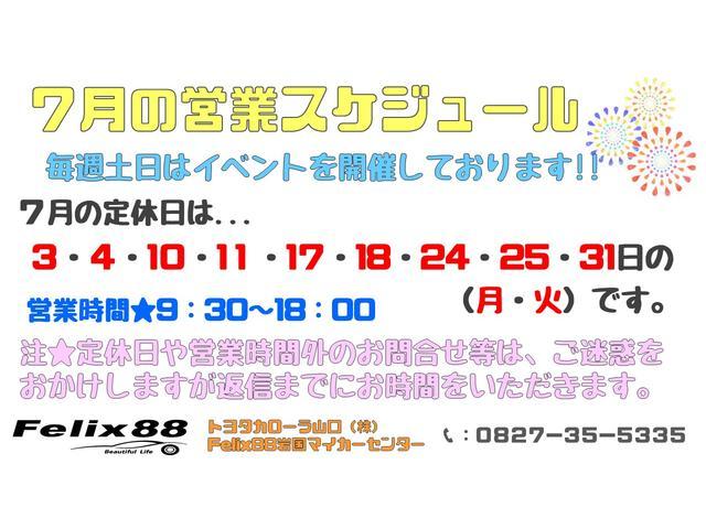 トヨタカローラ山口(株) 岩国マイカーセンター(2枚目)