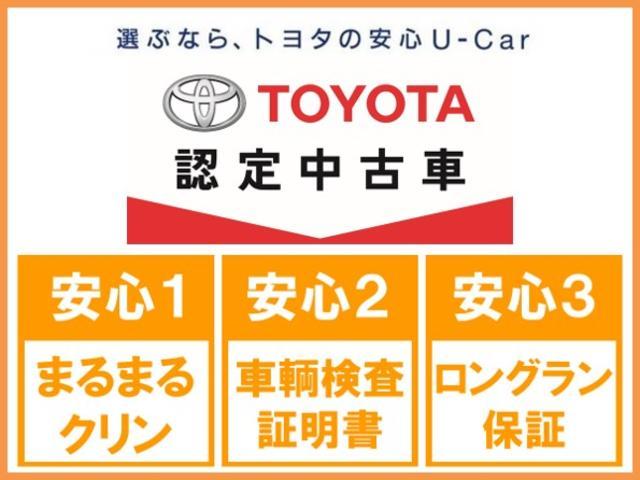 トヨタカローラ山口(株) 徳山マイカーセンター(4枚目)