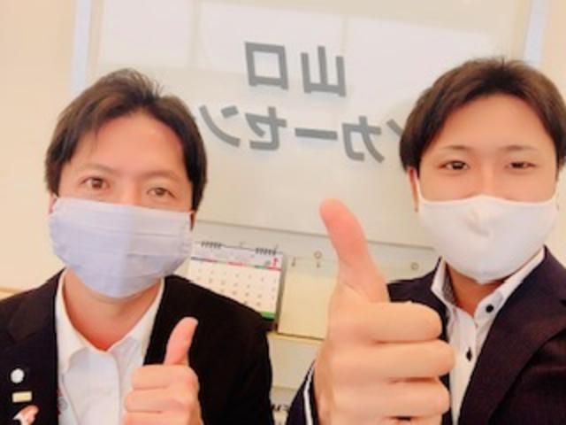 トヨタカローラ山口(株) 山口マイカーセンター(1枚目)