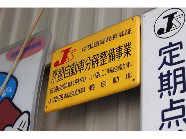 安心の認証工場完備ですので車検・整備・修理の事はお任せください!