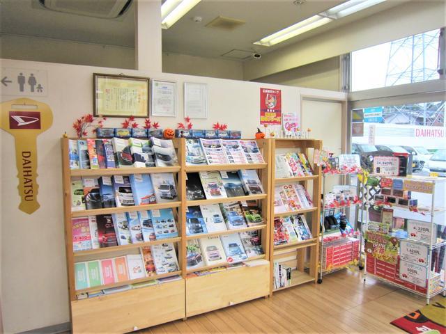 ダイハツ広島販売(株)廿日市宮内店(3枚目)