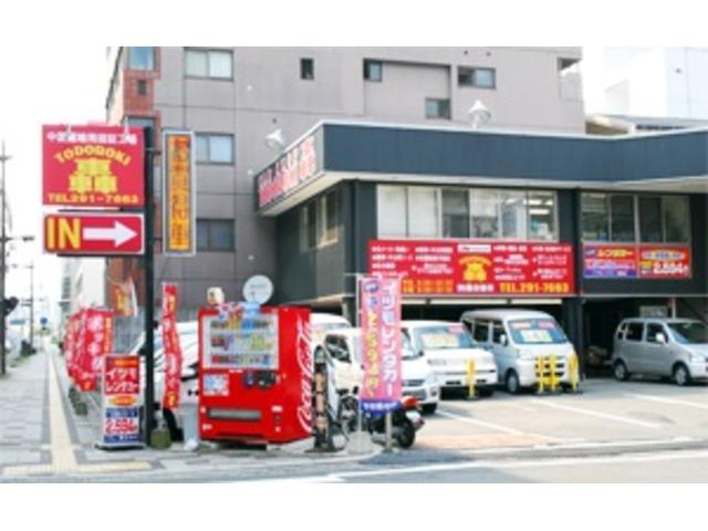 (株)轟自動車 39.8万円専門店 軽ハウス