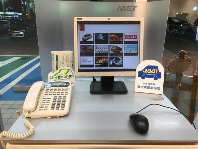広島日産自動車(株) U's Pit祇園店(2枚目)