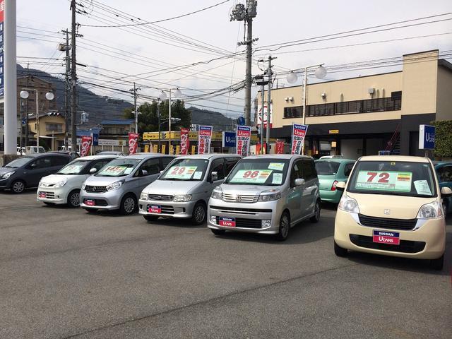 広島日産自動車(株) U's Pit祇園店(3枚目)