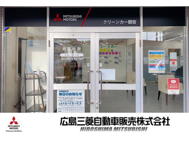 広島三菱自動車販売(株) クリーンカー観音(1枚目)