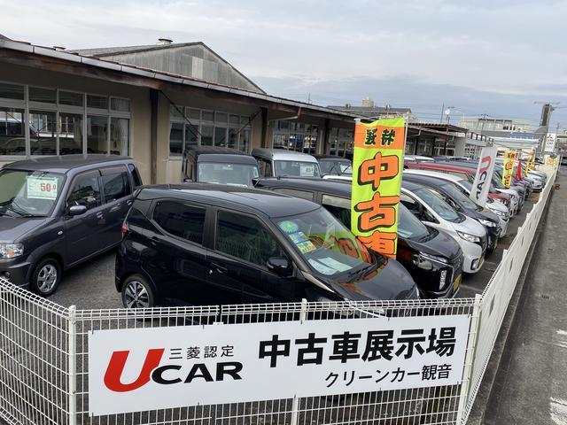 広島三菱自動車販売(株) クリーンカー観音(4枚目)