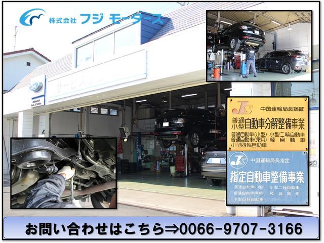 当店は国土交通省の指定整備工場です。車検・点検から修理までお客様のお車を心を込めて整備致します。