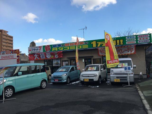 49.8万円専門店として、49.8万円の車を中心に目玉車を取り揃えております。