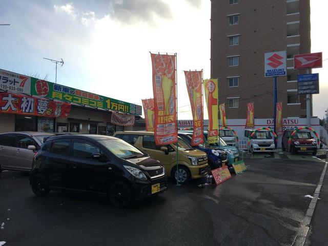 ダイハツ特約販売店として、ダイハツの新車を中心に驚きのプライスで販売しております。