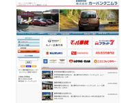 ルノー広島北/(株)カーバンクニムラ