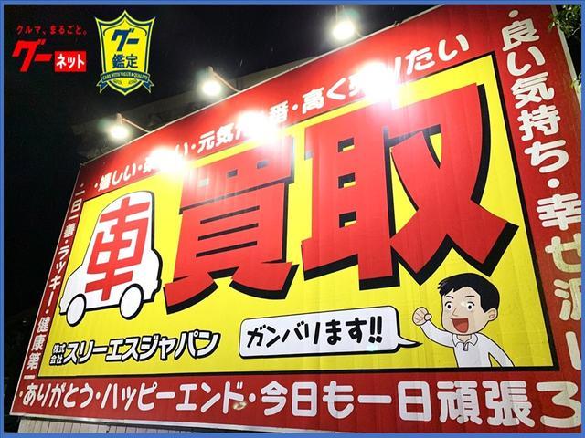 (株)スリーエスジャパン(1枚目)