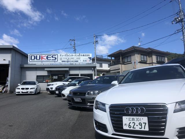デュークスインターナショナル(株)(2枚目)