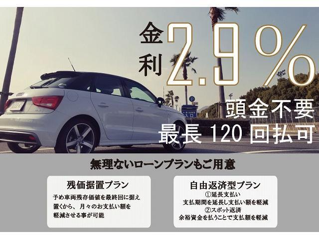 輸入車専門店(株)ユーズドステーション(5枚目)
